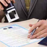 Senado aprova dispensa de reconhecimento de firma e de autenticação
