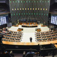 Câmara quer aumentar penas para crime de recebimento indevido do auxílio emergencial